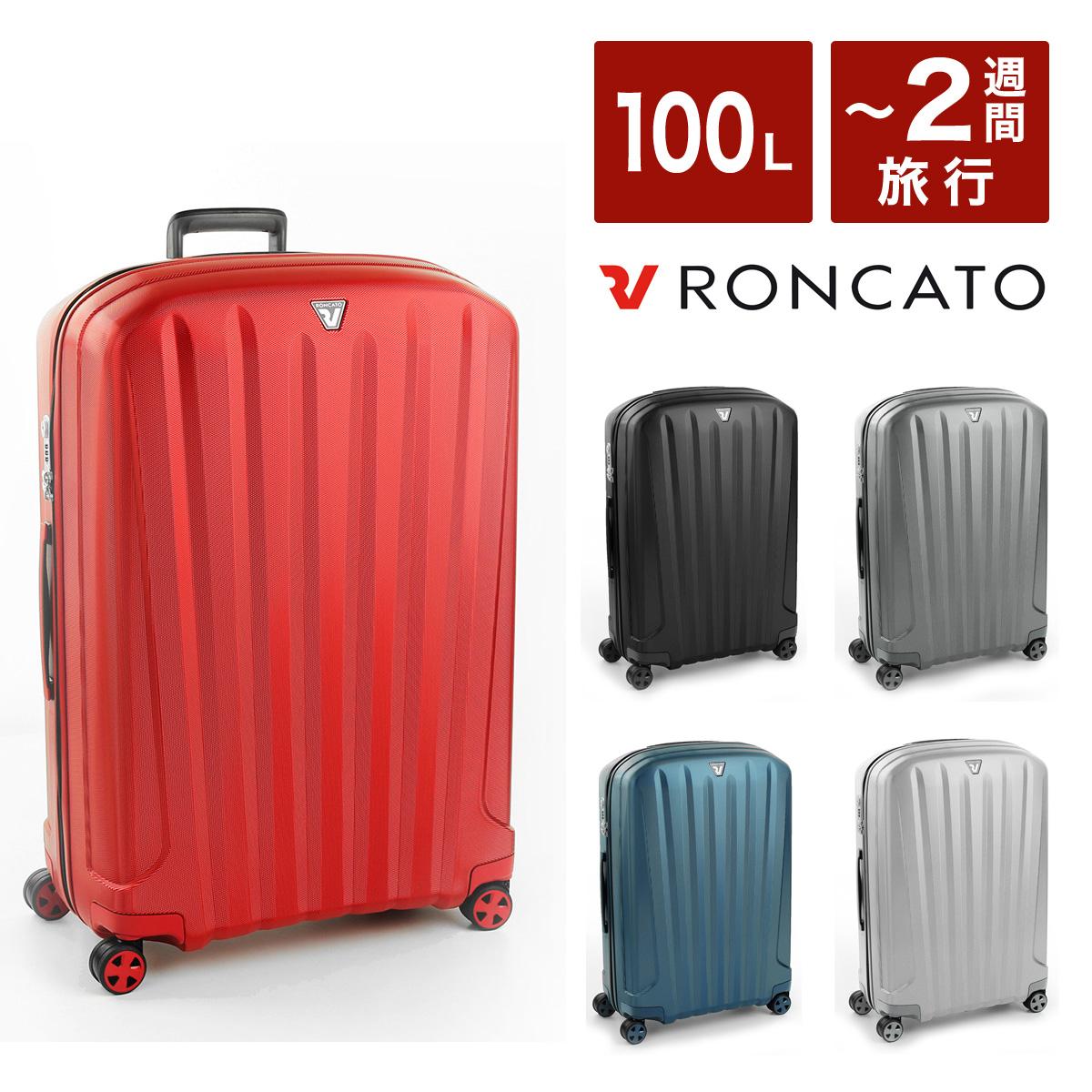 ロンカート スーツケース イタリア製 UNICA 5611 74cm RONCATO ユニカ ハード キャリーケース 軽量 TSAロック搭載 10年保証[PO10][bef]
