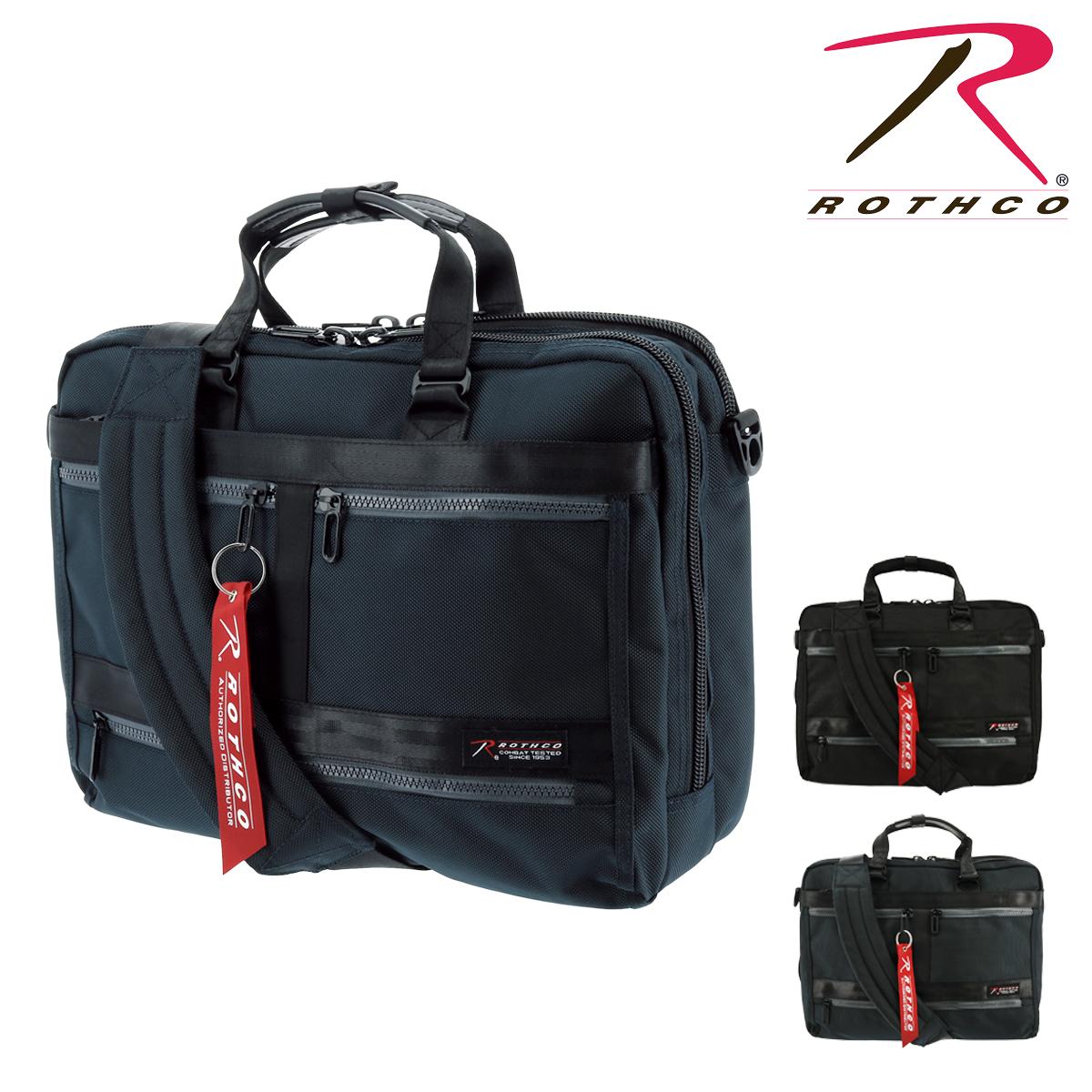 ロスコ ブリーフケース B4 2WAY COMMAND メンズ 45016 ROTHCO   ビジネスバッグ キャリーオン[PO10]