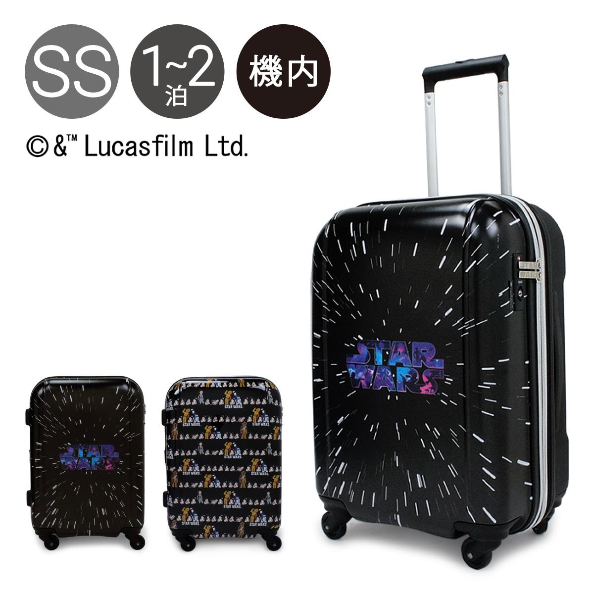 スター・ウォーズ スーツケース HAP2011-48 48cm 【 STAR WARS 】【 機内持ち込み キャリーケース TSAロック搭載 拡張 ハピタス 】[bef][PO10]