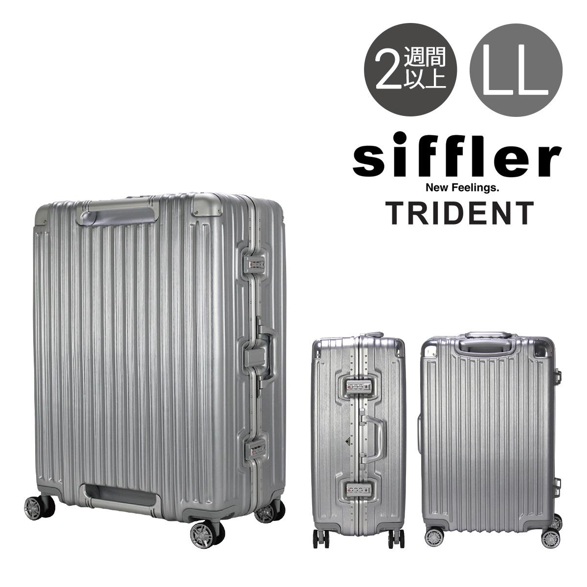 シフレ スーツケース 4輪|104L 75cm 6.2kg トライデント TRI1102-75|軽量 ハード フレーム Siffler|TSAロック搭載 キャリーバッグ キャリーケース