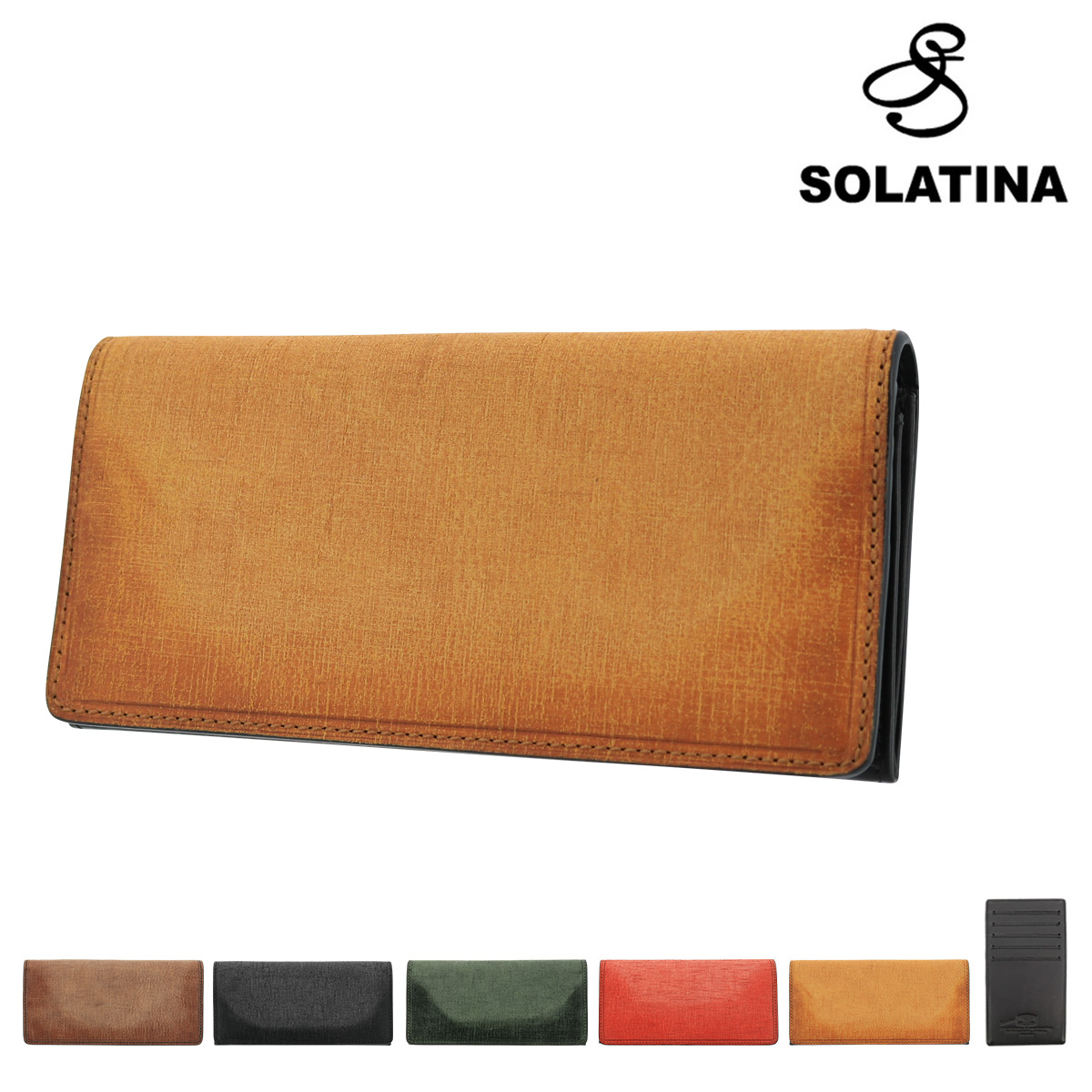 ソラチナ 長財布 バベル メンズ SW-70011 SOLATINA | 本革 イタリアンレザー カーフ カードケース付 ブランド専用BOX付き [bef]