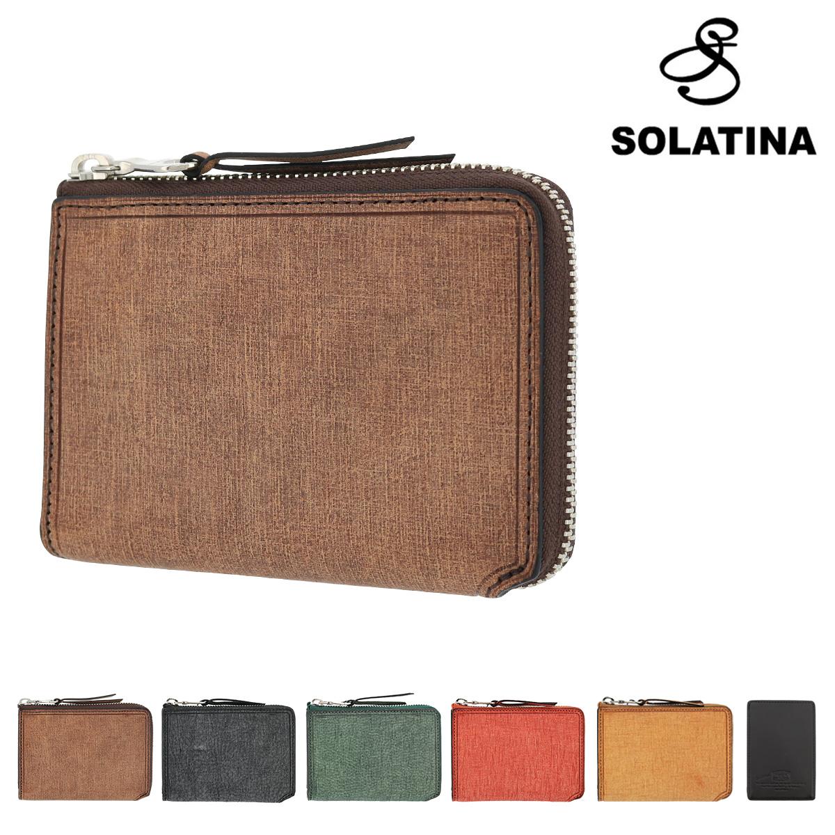 ソラチナ 二つ折り財布 L字ファスナー バベル メンズ SW-70012 SOLATINA | 本革 イタリアンレザー カーフ パスケース付 ブランド専用BOX付き [bef]