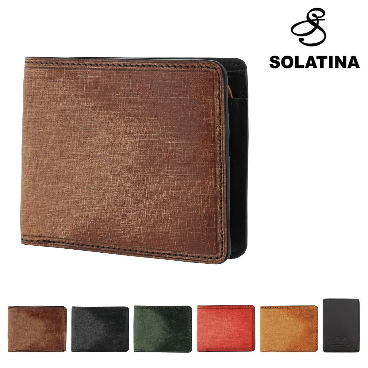 ソラチナ 二つ折り財布 バベル メンズ SW-70013 SOLATINA | 本革 イタリアンレザー カーフ パスケース付 [bef][PO10]