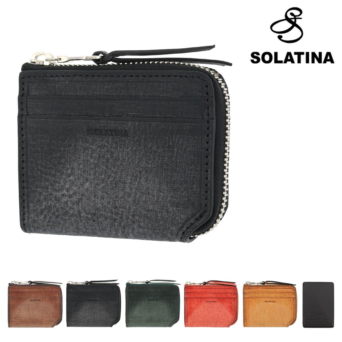 ソラチナ 財布 小銭入れ バベル メンズ SW-70015 SOLATINA | コインケース 本革 イタリアンレザー カーフ パスケース付 [bef][PO10]
