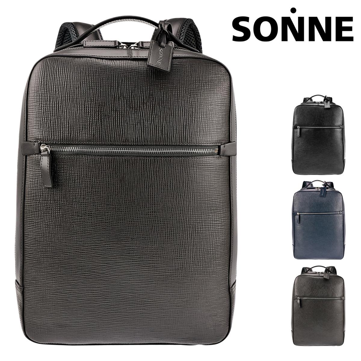 ゾンネ ビジネスバッグ リュック スターク メンズ SOBS003 SONNE | ビジネスバッグ 牛革 本革 レザー [PO10]