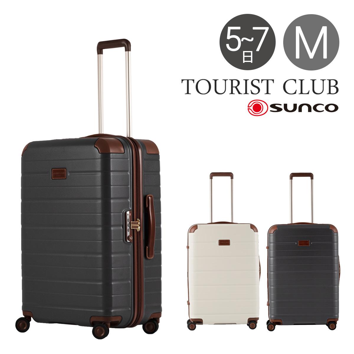 サンコー スーツケース 66L 63cm 4.4kg TC04-63 軽量 ハード ファスナー SUNCO 静音 TSAロック搭載 HINOMOTO キャリーバッグ キャリーケース[PO10][bef][即日発送]