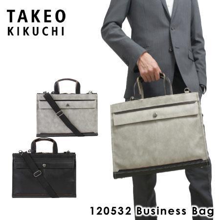 タケオキクチ ブリーフケース 120532 TAKEO KIKUCHI 【 メンズ 】【 スラブ合皮 】【 ビジネスバッグ ショルダーバッグ 】【キクチタケオ】[bef][PO5]