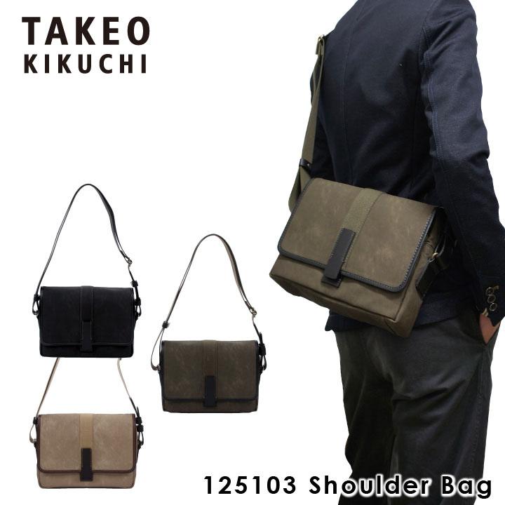 タケオキクチ ショルダーバッグ 125103 TAKEO KIKUCHI 【 メンズ 】【 クラプトン 】【キクチタケオ】[bef][PO5]
