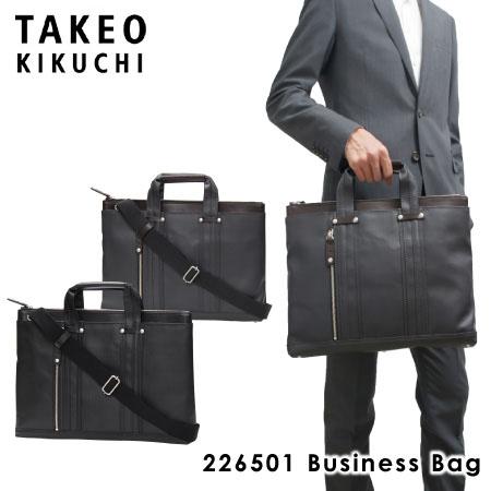 タケオキクチ ブリーフケース 226501 TAKEO KIKUCHI 【 メンズ 】【 ドライ 】【 ビジネスバッグ ショルダーバッグ 】【キクチタケオ】[bef][PO5]