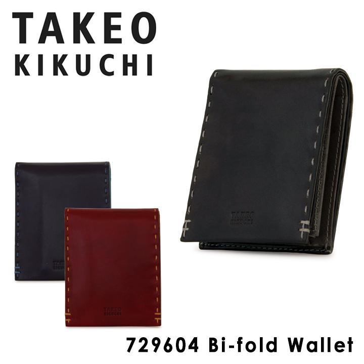 タケオキクチ 二つ折り財布 729604 ゼロ TAKEO KIKUCHI 【 メンズ レザー 】【キクチタケオ】[bef][PO5][即日発送]