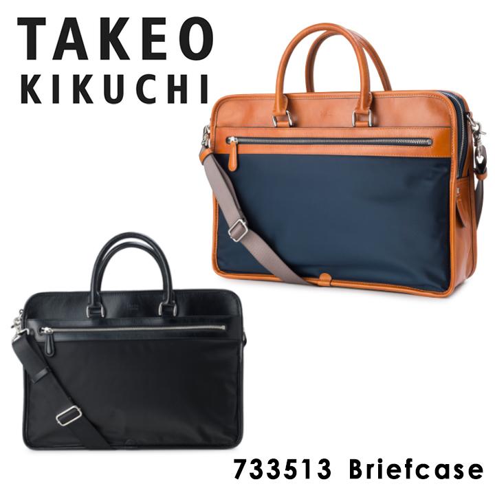 タケオキクチ ブリーフケース 733513 ゲイル TAKEO KIKUCHI 【 ビジネスバッグ ショルダーバッグ メンズ 2way 】【PO5】【bef】