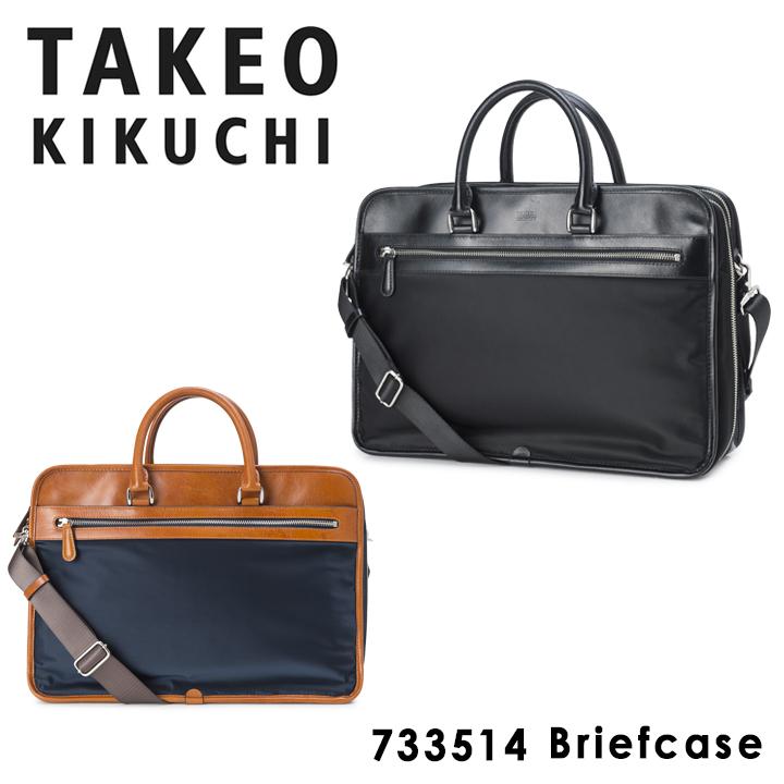 タケオキクチ ブリーフケース 733514 ゲイル TAKEO KIKUCHI 【 ビジネスバッグ ショルダーバッグ メンズ 2way 】[bef][PO5]