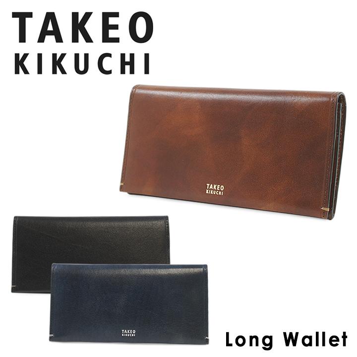 タケオキクチ 長財布 マッキアシリーズ 414016 TAKEO KIKUCHI 【PO5】【bef】[即日発送]