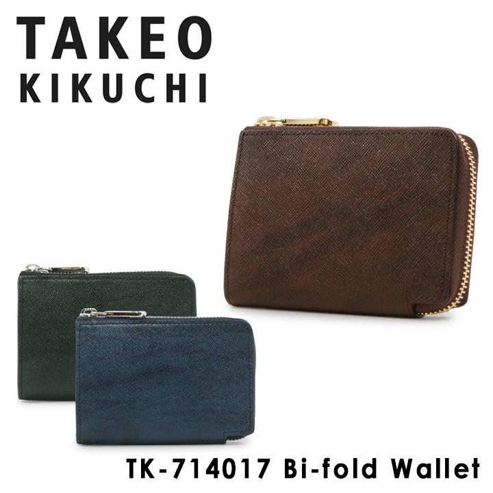 052a0ac4e355 タケオキクチ 二つ折り財布 714017 TAKEO KIKUCHI 【PO5】【即日発送】-メンズ財布