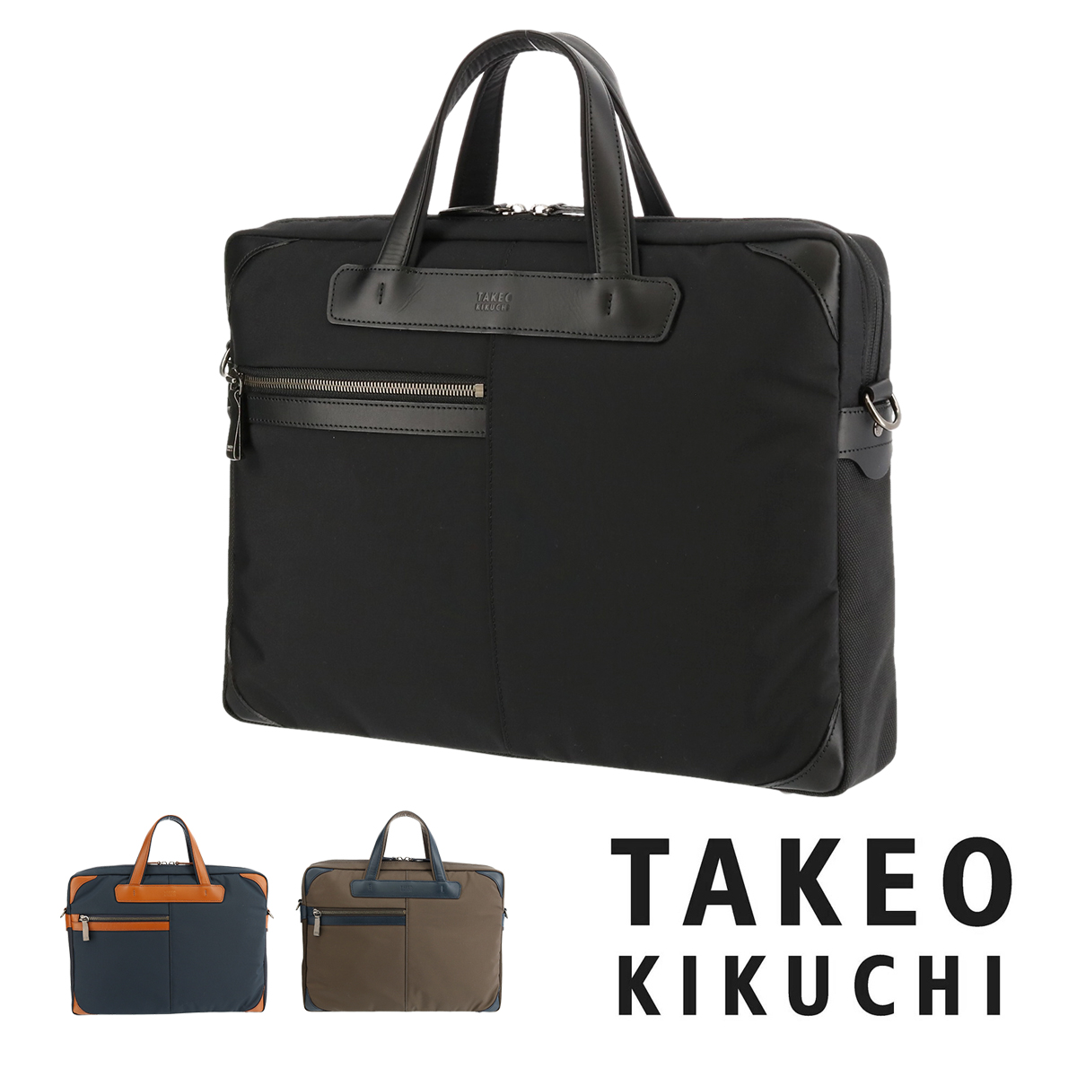 タケオキクチ ブリーフケース 711531 Lloid's(ロイズ) | TAKEO KIKUCHI 2WAY ショルダーバッグ ビジネスバッグ メンズ 撥水【bef】【PO5】
