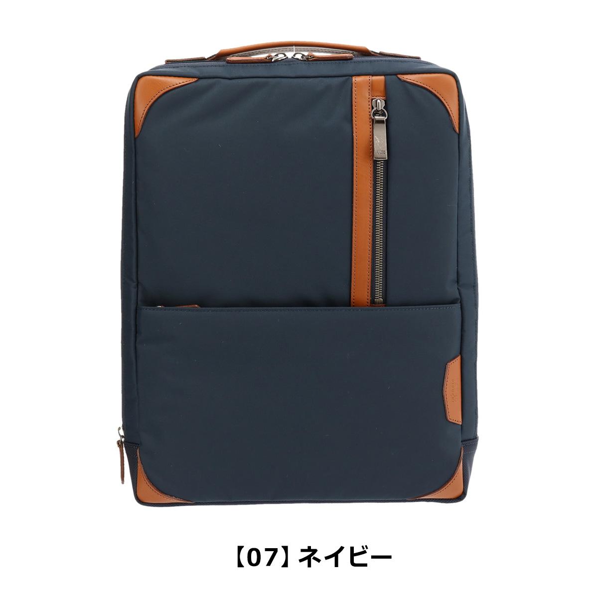 タケオキクチ TAKEO KIKUCHI リュック 711731 Lloid's ロイズリュックサック ビジネスバッグ メンズbefPO55Lq4ARj3