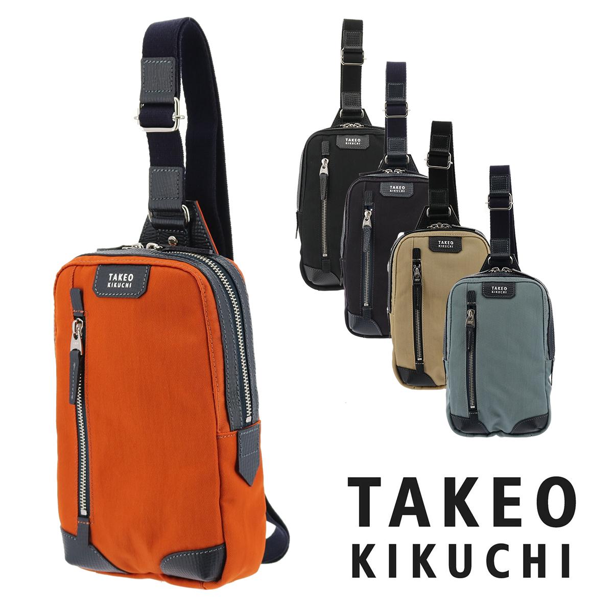 タケオキクチ ボディバッグ 741911 オリオン | TAKEO KIKUCHI ワンショルダーバッグ 撥水 メンズ[bef][PO5]