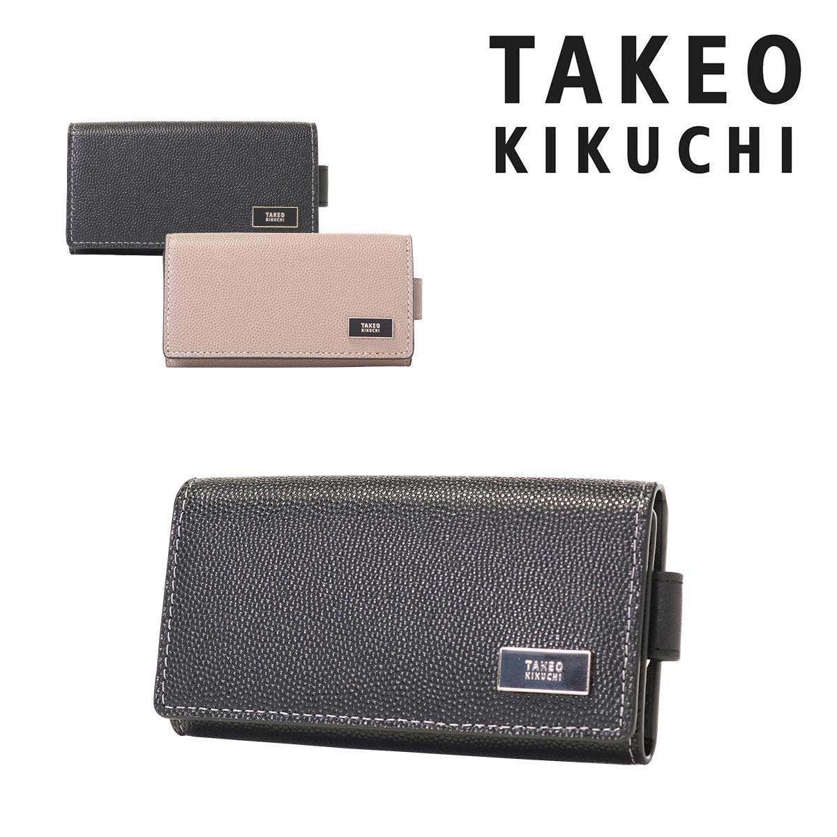 タケオキクチ キーケース スクール メンズ 745612 | TAKEO KIKUCHI 牛革 本革 レザー[PO5][bef]