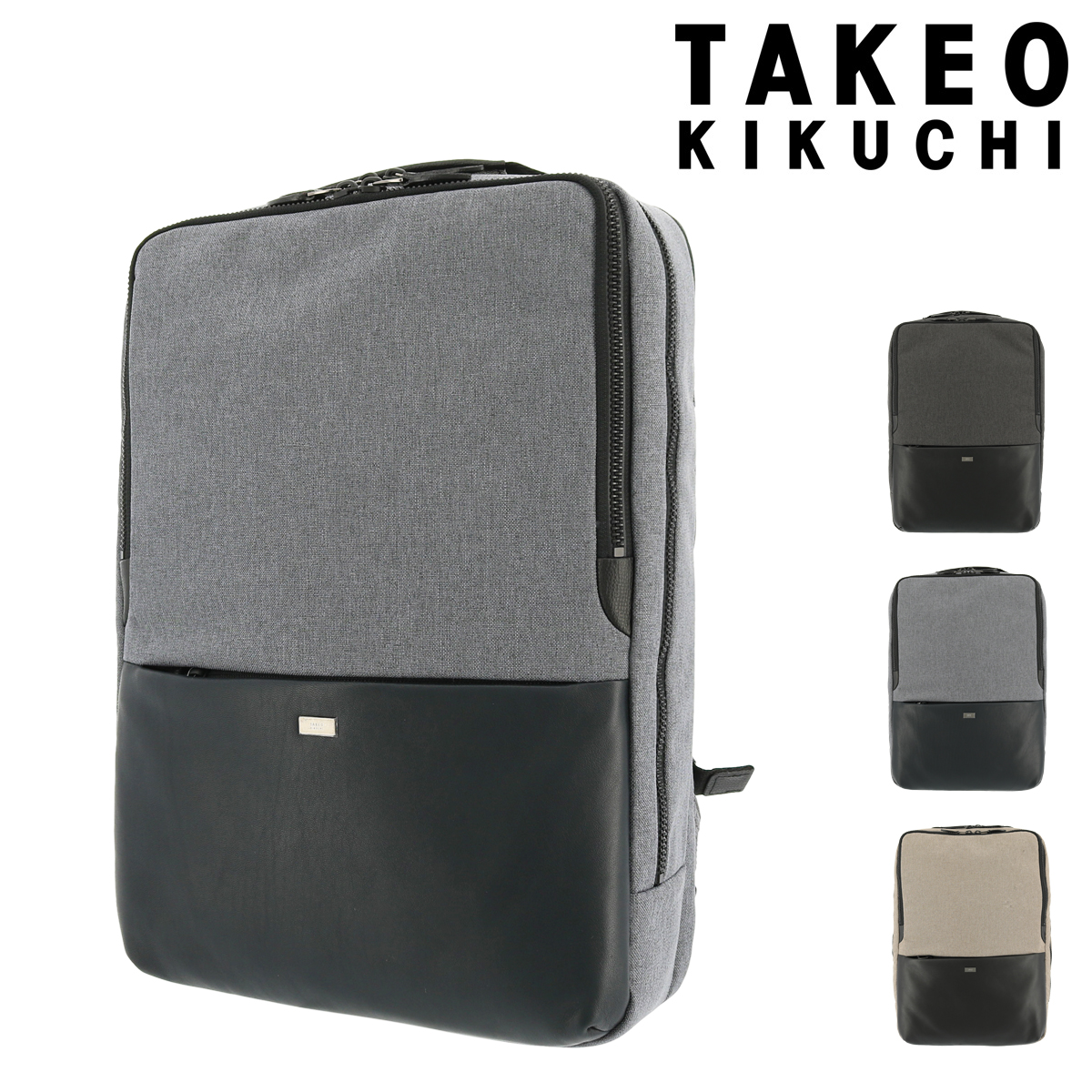 タケオキクチ リュック オーランド メンズ753712 TAKEO KIKUCHI | リュックサック バックパック スクエア 軽量 ビジネスリュック 本革 レザー [PO5][bef]