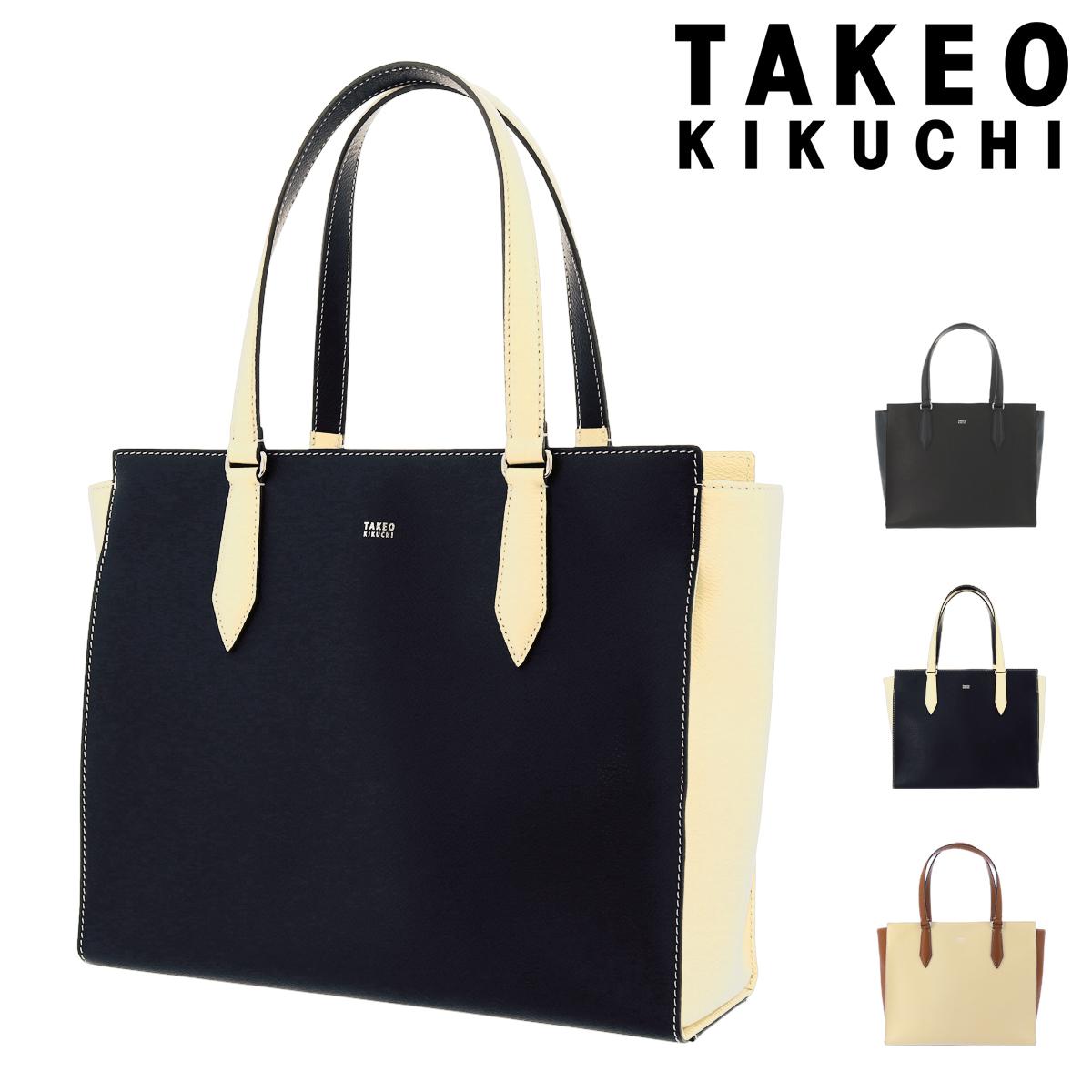 タケオキクチ トートバッグ 肩掛け A4 コルバータ メンズ 773701 日本製 TAKEO KIKUCHI | ファスナ-付き 本革 牛革 レザー[PO5][bef]