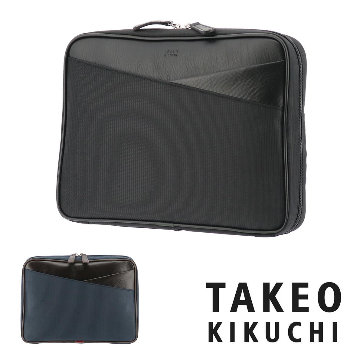 タケオキクチ セカンドバッグ 2WAY メンズ ジェッター | 778102 TAKEO KIKUCHI ショルダー付き クラッチバッグ スマートクラッチ 多機能 [bef][PO5]