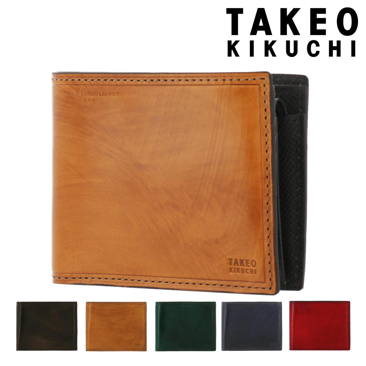 タケオキクチ 二つ折り財布 ハンドII小物 メンズ 779603 TAKEO KIKUCHI   牛革 本革 レザー [PO5][bef]