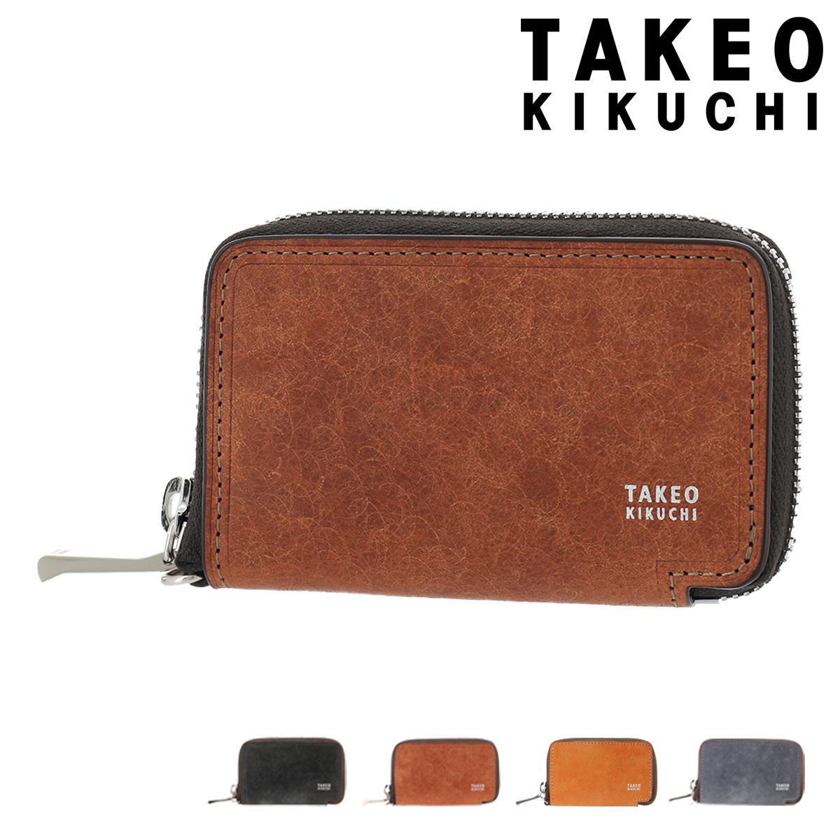 タケオキクチ キーケース スマートキー ラウンドファスナー マルゴ メンズ 780602 TAKEO KIKUCHI   キーリング 牛革 本革 レザー [PO5][bef]