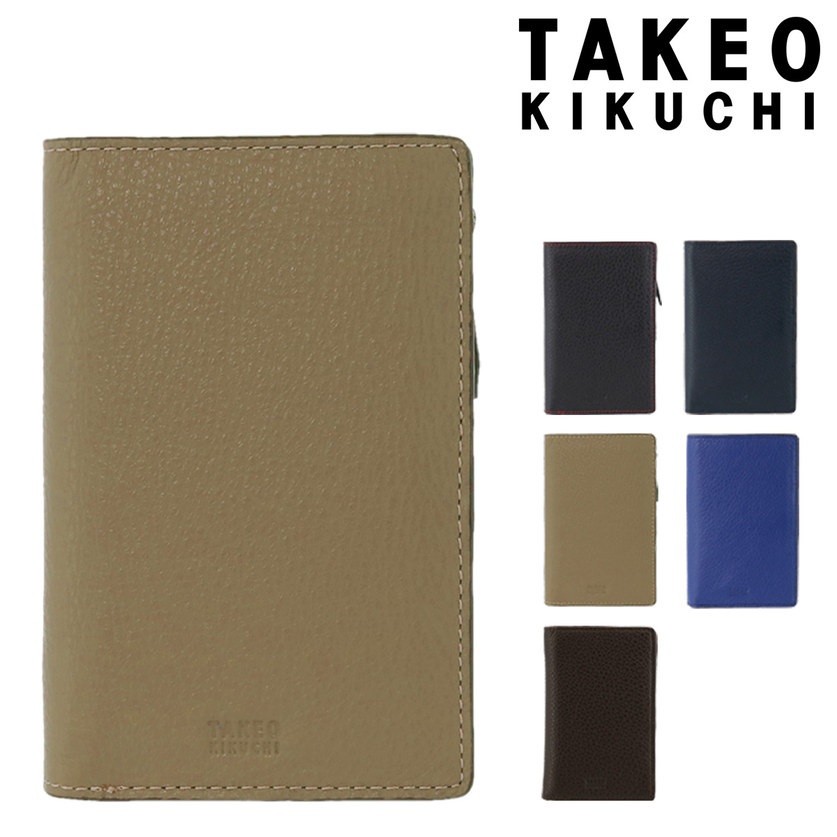 タケオキクチ 二つ折り財布 ミニ財布 ヴィーブ メンズ2012119 TAKEO KIKUCHI 本革 レザー [PO5][bef][即日発送]