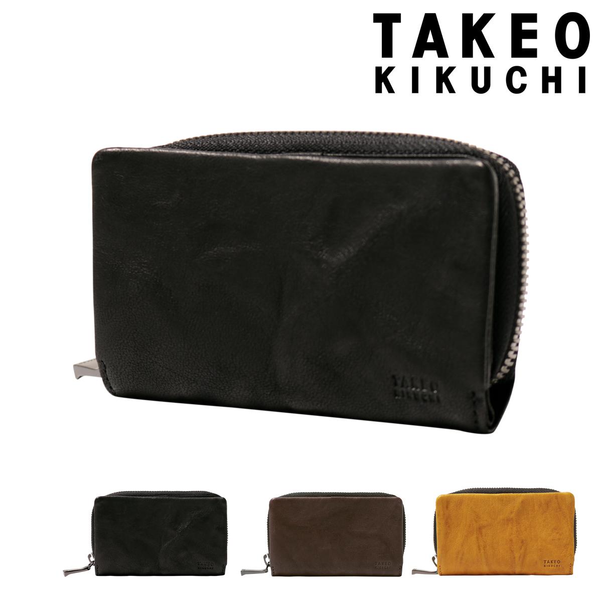タケオキクチ キーケース オイスター メンズ 720622 TAKEO KIKUCHI   本革 羊革 レザー