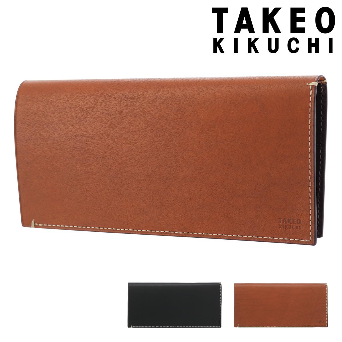 タケオキクチ 長財布 かぶせ スタック メンズ 742616 TAKEO KIKUCHI | 牛革 本革 レザー [PO5][即日発送]