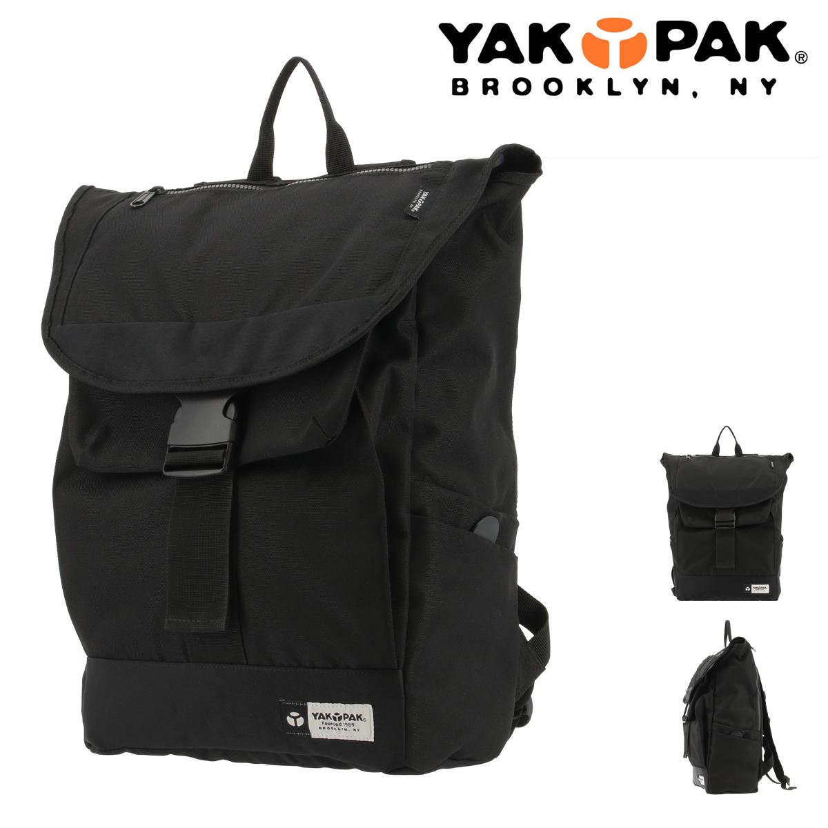 ヤックパック リュック メンズ レディース 9125354-T YAKPAK | リュックサック デイパック 撥水[母の日]