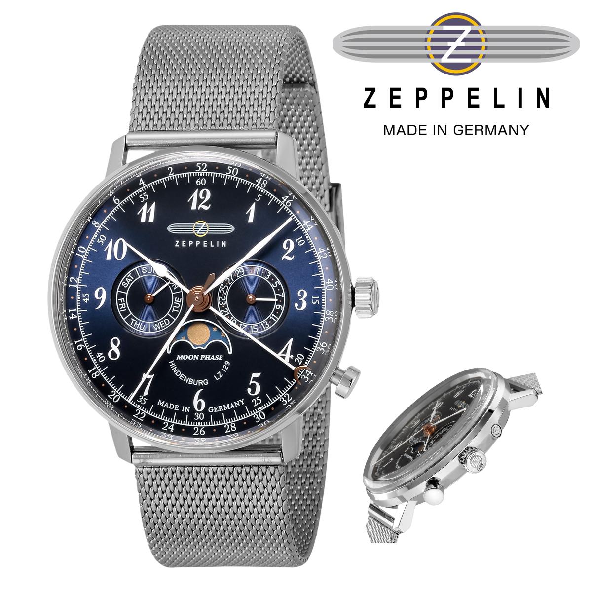 ツェッペリン 腕時計 HINDENBURGmoonphase 7036-M3 日本限定モデル メンズ ZEPPELIN ステンレススチール アクリルガラス