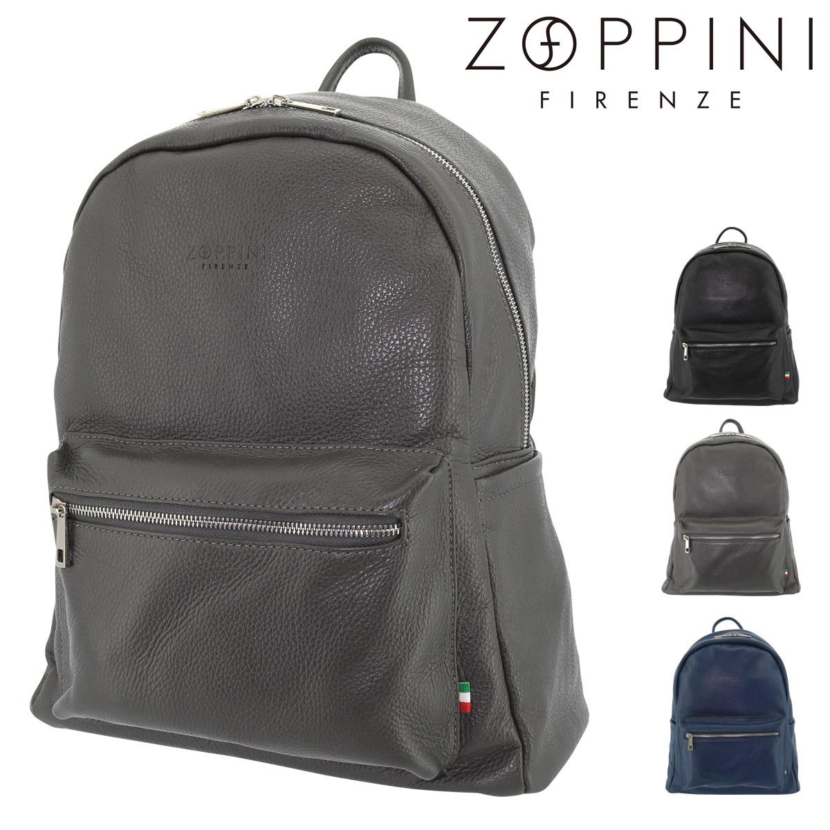 ゾッピーニ リュック メンズ50003 イタリア製 ZOPPINI   リュックサック A4 本革 レザー[bef]