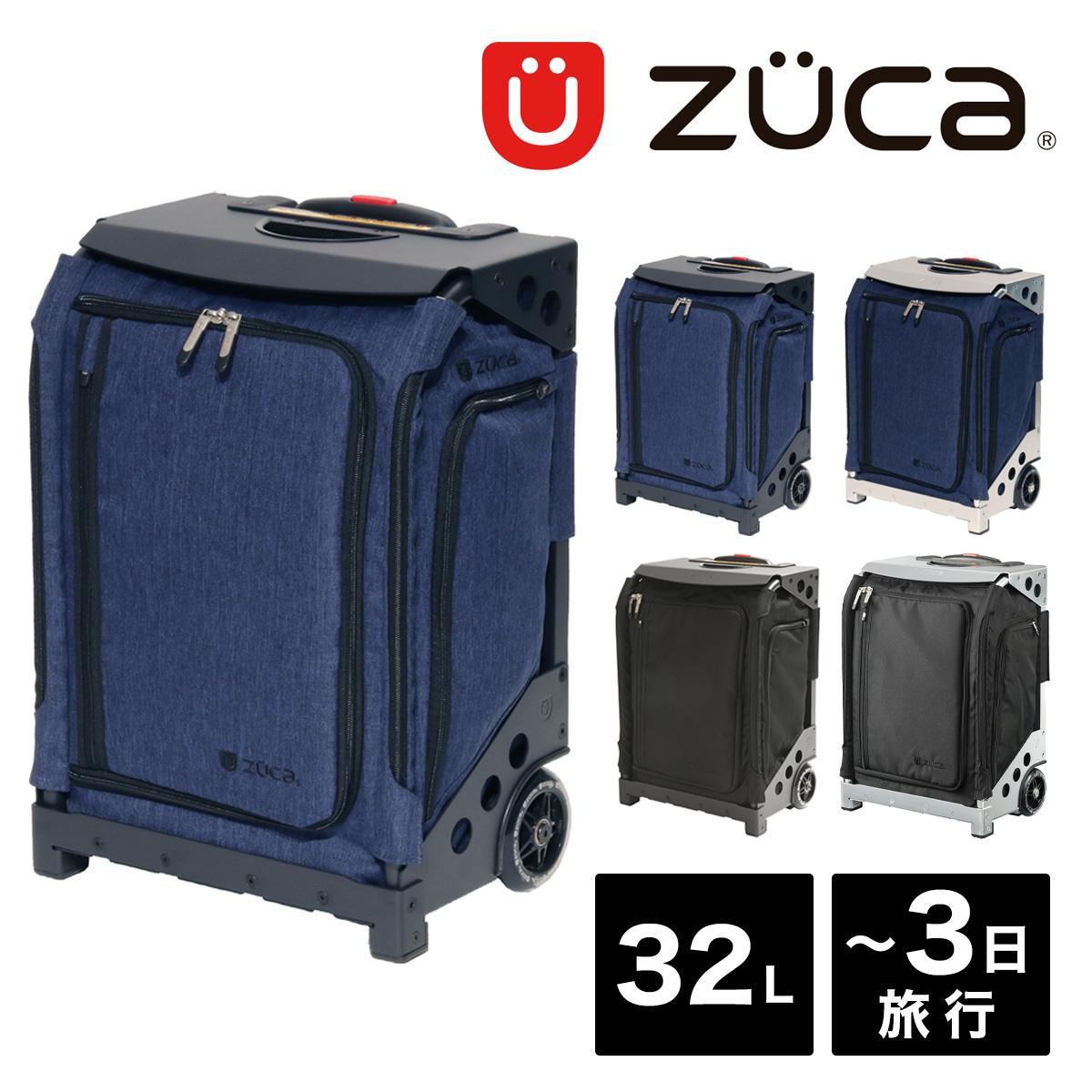 ズーカ スーツケース 3300 NAVIGATOR | ZUCA ナビゲーター キャリーケース キャリーバッグ ソフトキャリー 機内持ち込み[bef][PO10][即日発送]