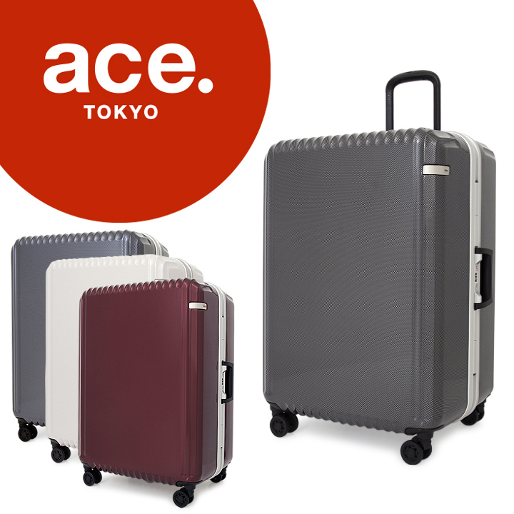 エーストーキョー ace.TOKYO スーツケース 05573 65cm パリセイドF キャリーケース TSAロック搭載 [PO10][bef]
