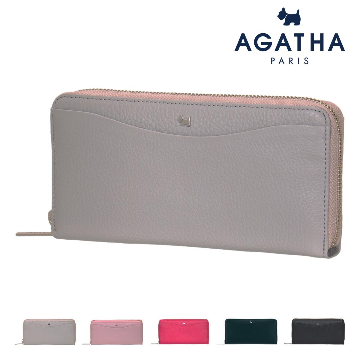 アガタ パリ 長財布 ラウンドファスナー スコッティ レディース 13034 AGATHA PARIS | 牛革 本革 レザー