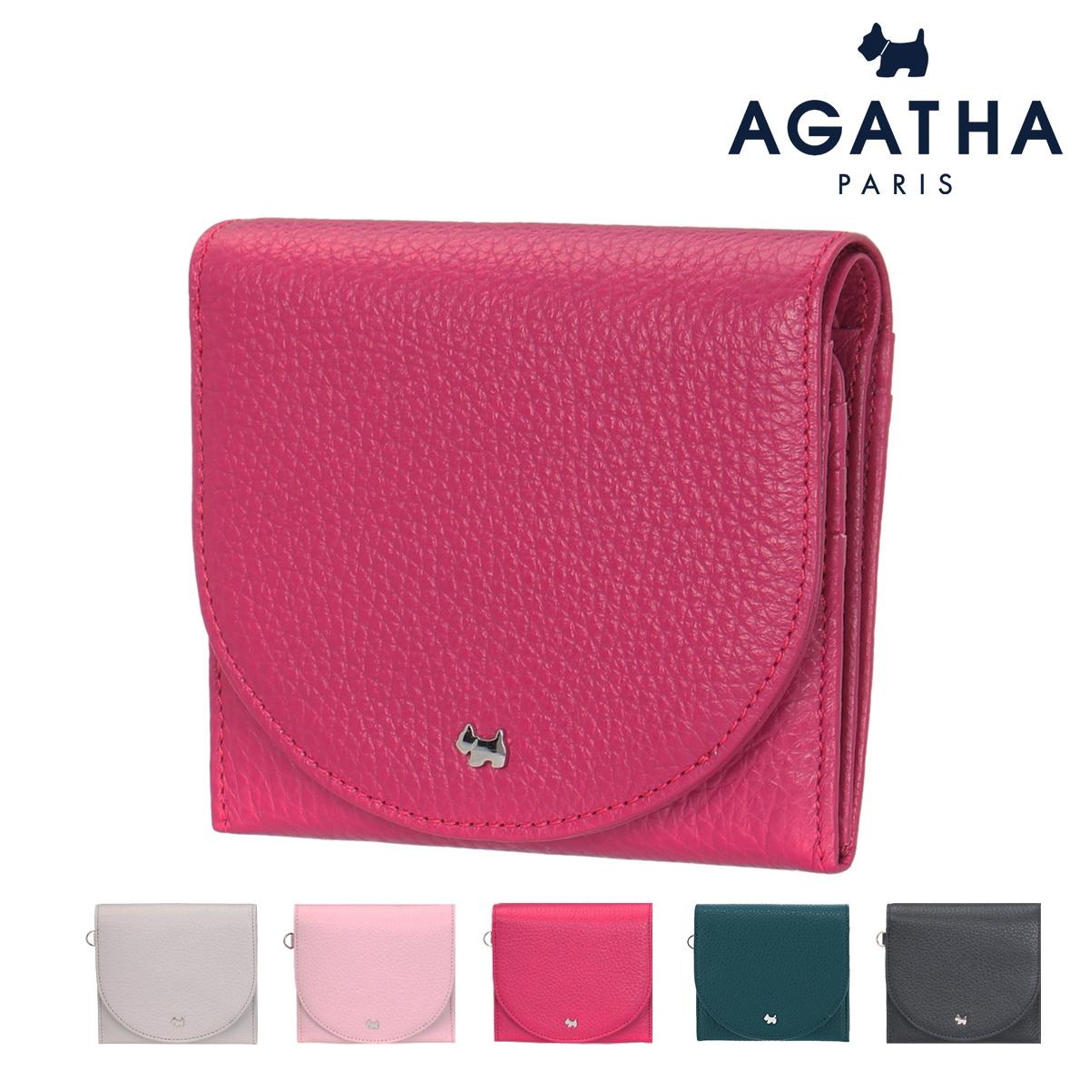 アガタ パリ 二つ折り財布 スコッティ レディース 13036 AGATHA PARIS | BOX型小銭入れ 牛革 本革 レザー[即日発送]
