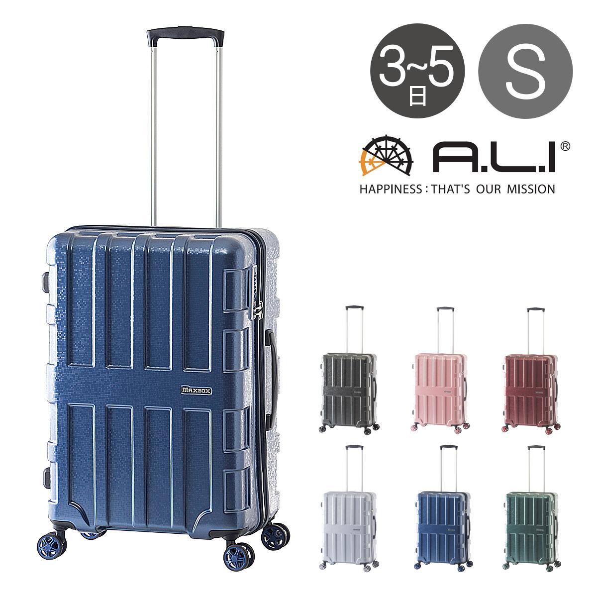 アジアラゲージ スーツケース|60L 58.5cm 3.2kg ALI-2611|ハード ファスナー|A.L.I MAXBOX MOSAIC モザイクシリーズ|TSAロック搭載 キャリーバッグ キャリーケース[PO10][bef]