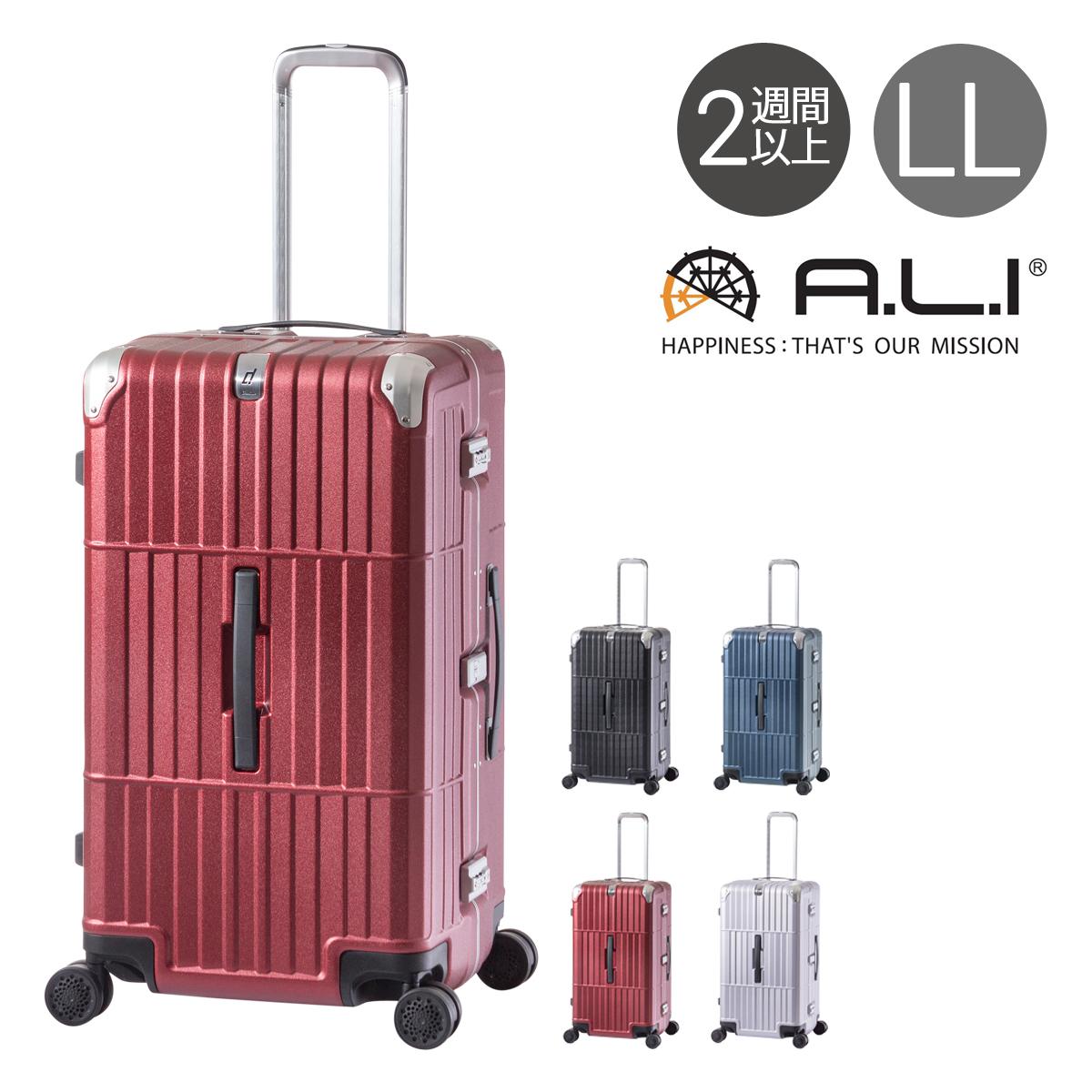 アジアラゲージ スーツケース|101L 72cm 5.7kg HD-515-29 ハード フレーム A.L.I departure ディパーチャー|TSAロック搭載 キャリーケース ハードキャリー[PO10][bef]