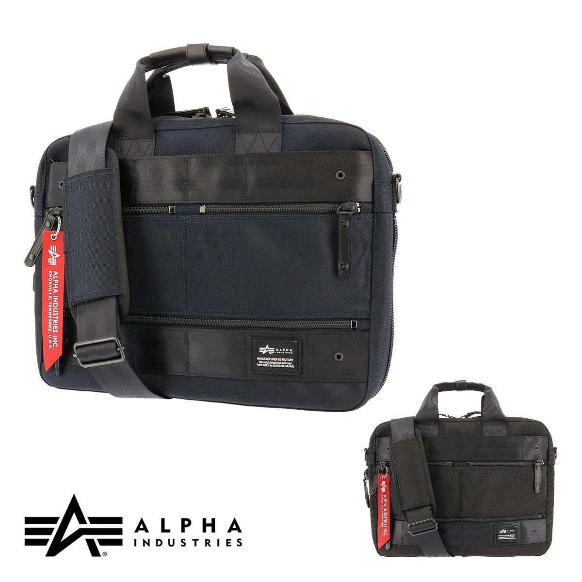 アルファ ブリーフケース メンズ 日本製 40103 ALPHA INDUSTRIES ビジネスバッグ
