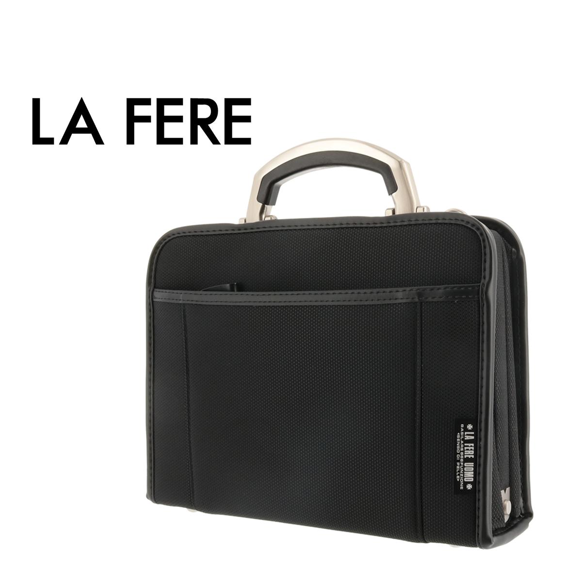 青木鞄 ラフェール セカンドバッグ オプス 6723 LA FERE ビジネスバッグ メンズ 日本製 中空糸ナイロン[bef]