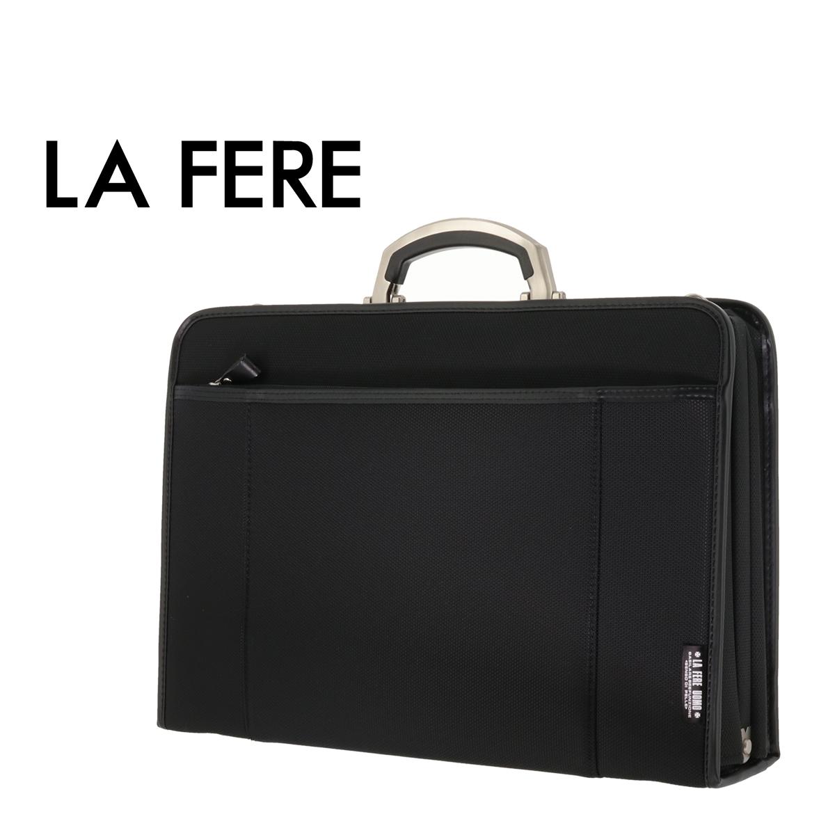 青木鞄 ラフェール ブリーフケース オプス 6725 LA FERE ビジネスバッグ メンズ 日本製 中空糸ナイロン[bef][PO10]