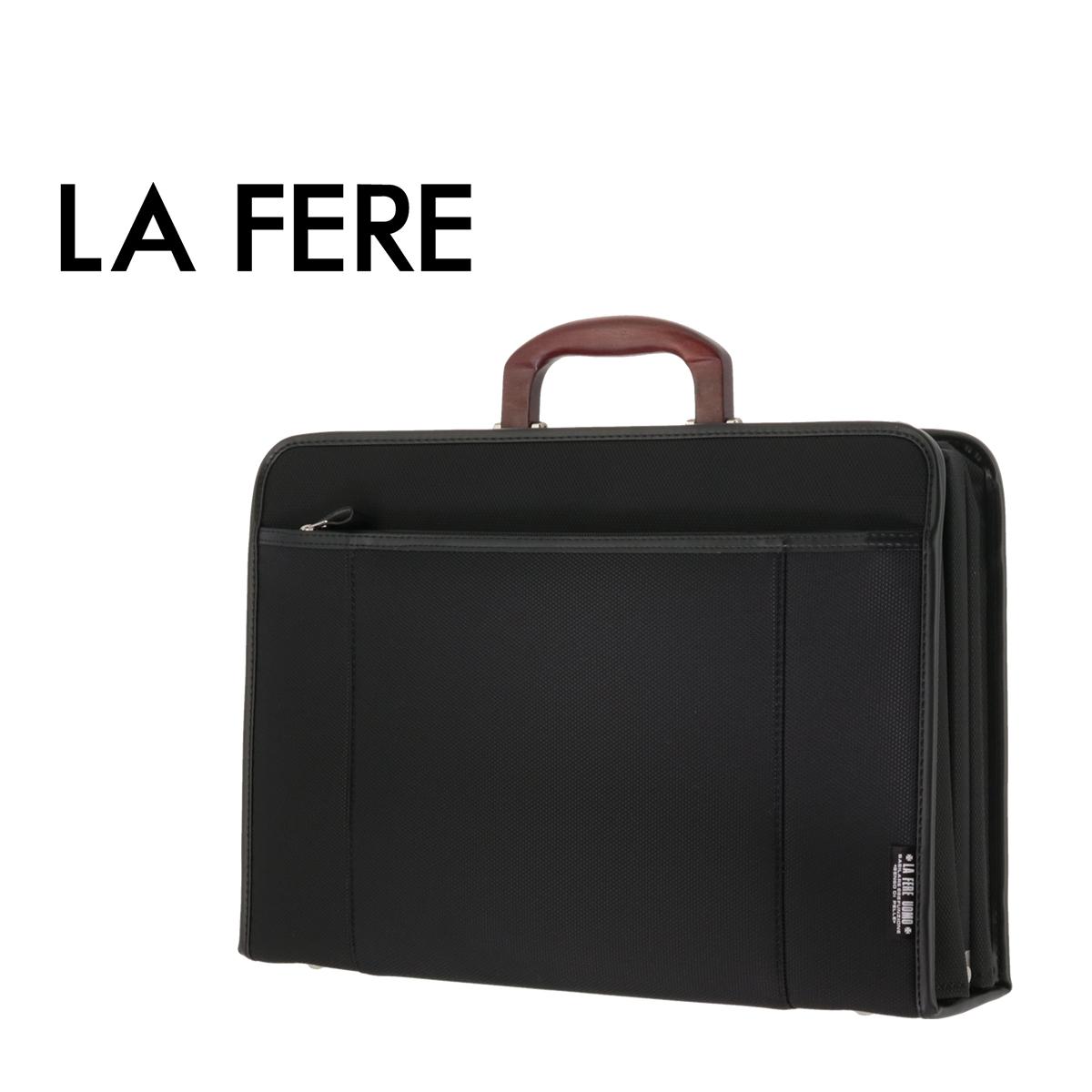 青木鞄 ラフェール ブリーフケース オプス 6728 LA FERE ビジネスバッグ メンズ 日本製 中空糸ナイロン