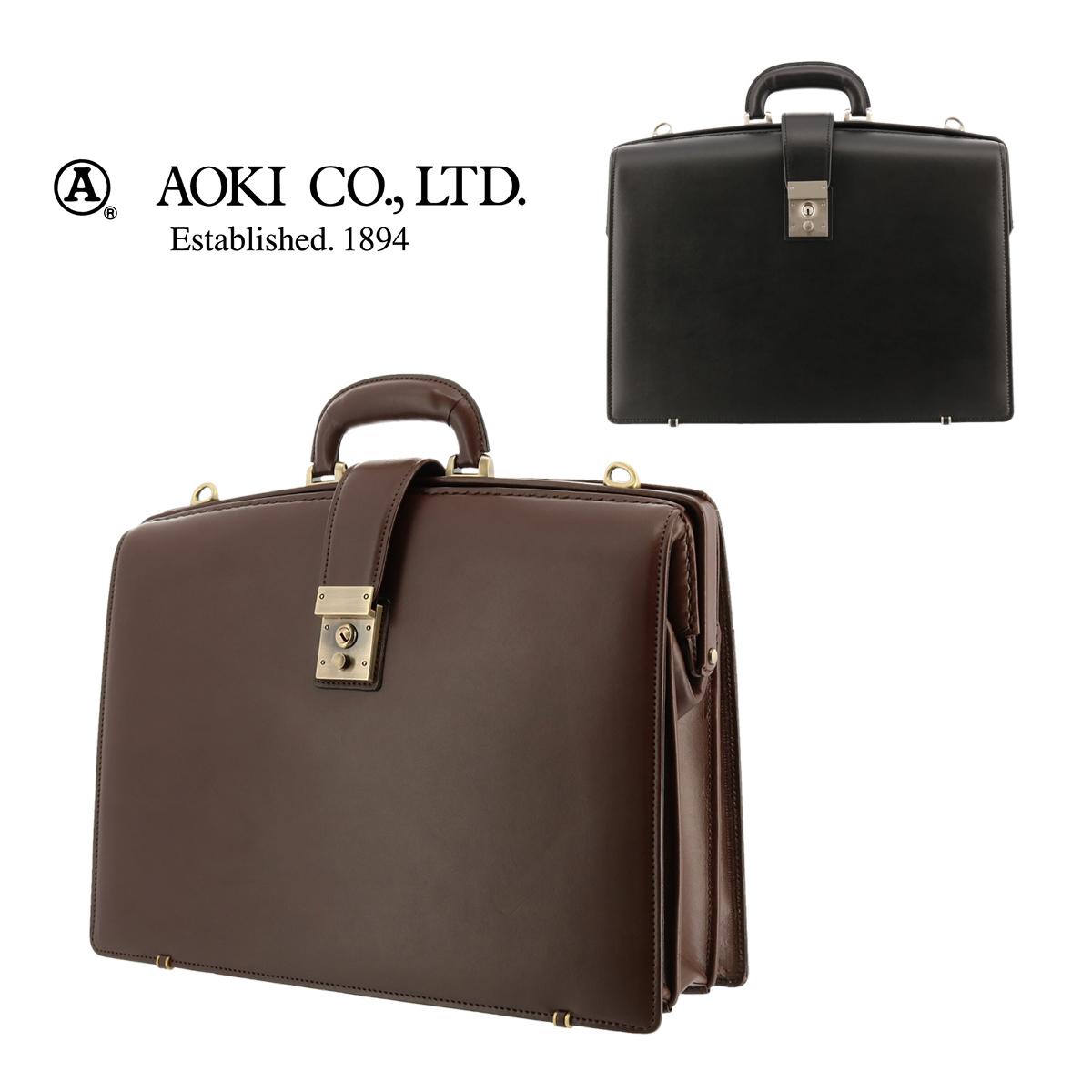 青木鞄 メンズ レザー A4 ブリーフケース 2WAY ビジネスバッグ ダレスバッグ ラゲージアオキ1894 Luggage AOKI 1894 2558 ジーニアス[PO10][bef]