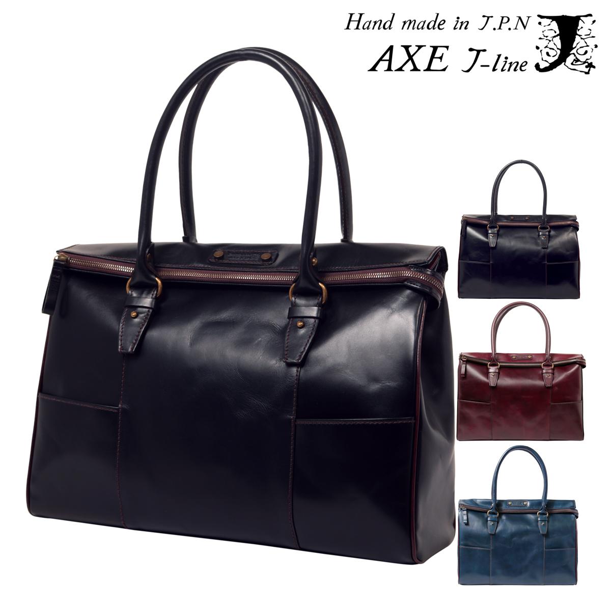 アックス ジャパンライン ビジネスバッグ ビジネストート メンズ 本革 B4 ウーノ 143572 日本製 国産 牛革 レザー トートバッグ ボストンバッグ AXE J-line