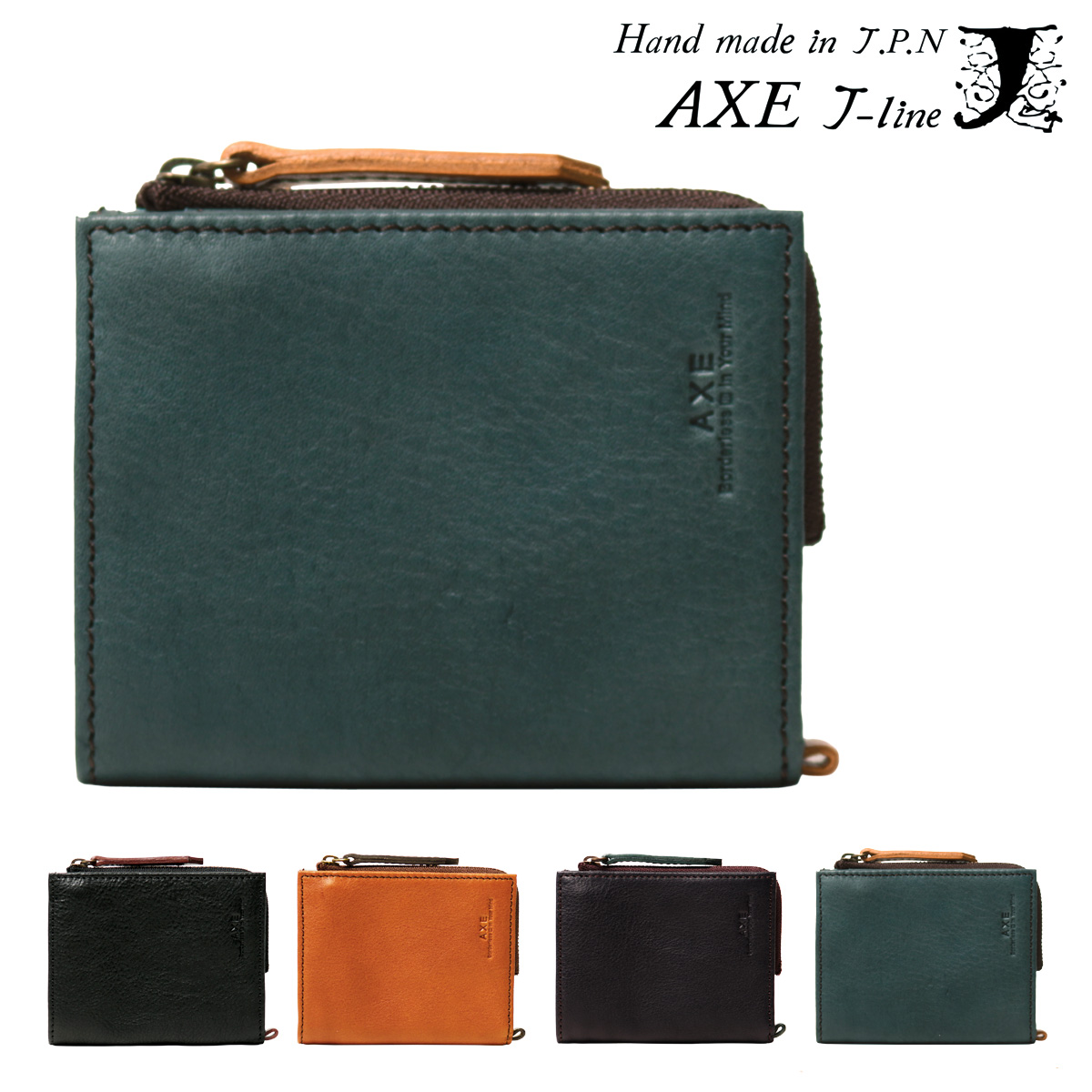 アックス 二つ折り財布 メンズ 本革 小銭入れ付き ポッケ 605612 牛革 レザー AXE
