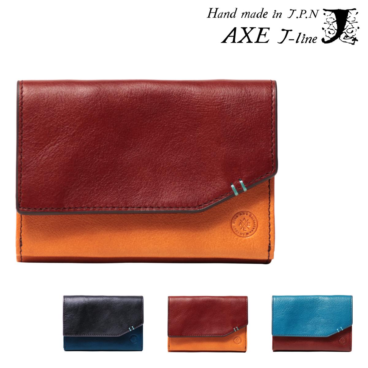 アックス 二つ折り財布 メンズ 本革 ミドルウォレット ミント 606602 牛革 レザー BOX型小銭入れ AXE