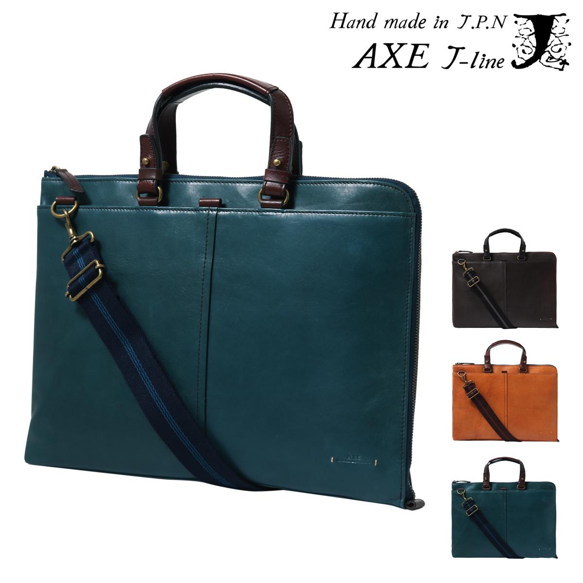 アックス ビジネスバッグ 薄マチ メンズ 本革 B4 スマートスタイル 607512 牛革 レザー ブリーフケース 薄型 軽量 AXE