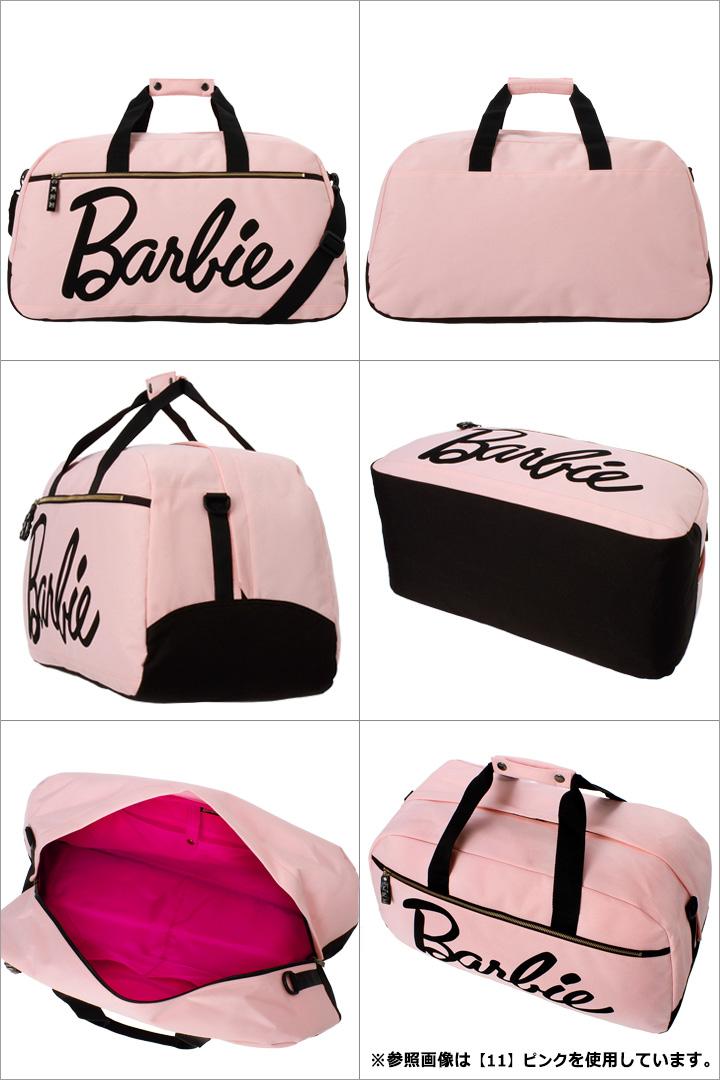 巴比Barbie宽底旅行皮包45514
