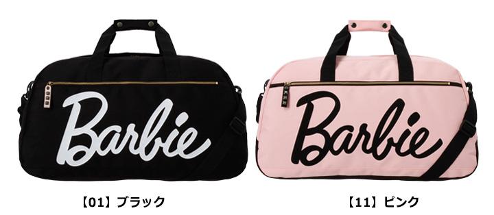 Barbie Barbie bag 45514